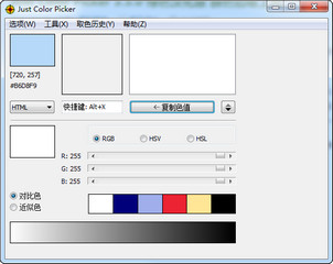 Just Color Picker 4.0