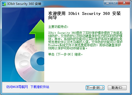 IObit Security 360 1.6.1