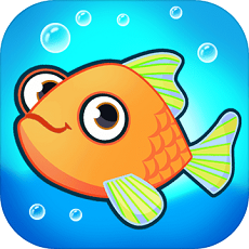 拯救鱼群Save The Fish 0.6.5 安卓版